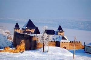 "Reserve ""Khotyn Fortress"""